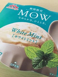 MOW ホワイトミント