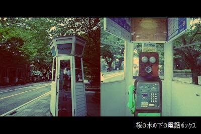 電話ボックス001-21