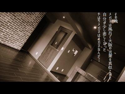 ⑦LM元町0704007