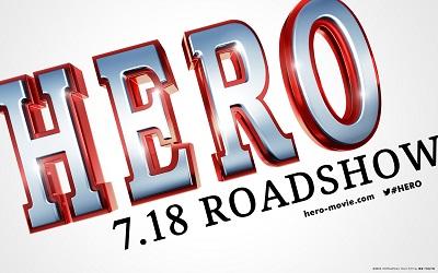 HERO001.jpg