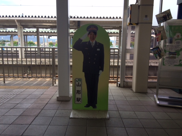 2015 07 17 山形駅