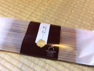 2015 07 18 高畠ワイン -9
