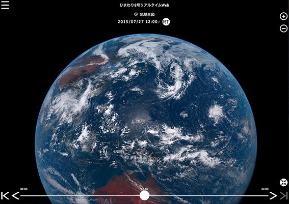 気象衛星01