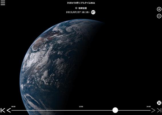 気象衛星02