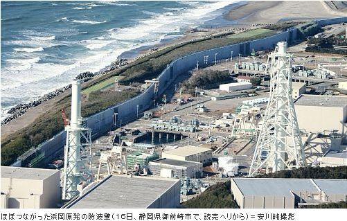 2012122101-thumbnail2.jpg