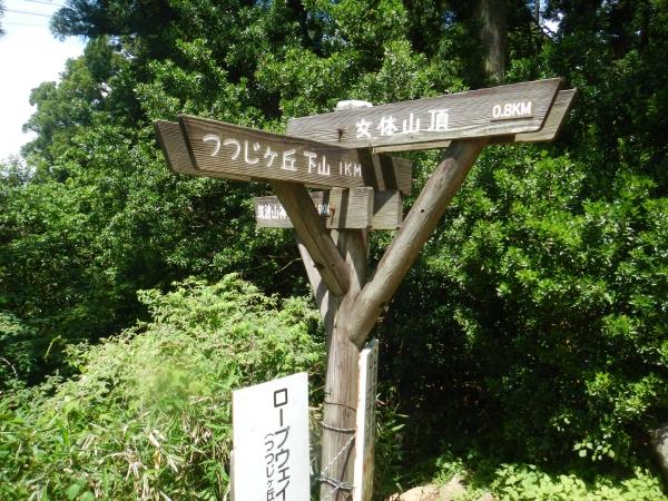 筑波山 024
