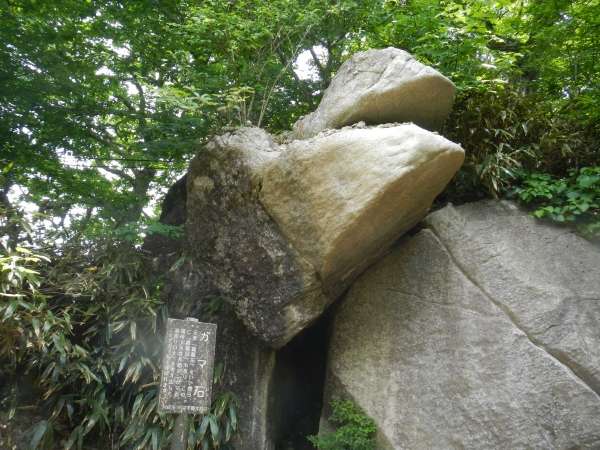 筑波山 058