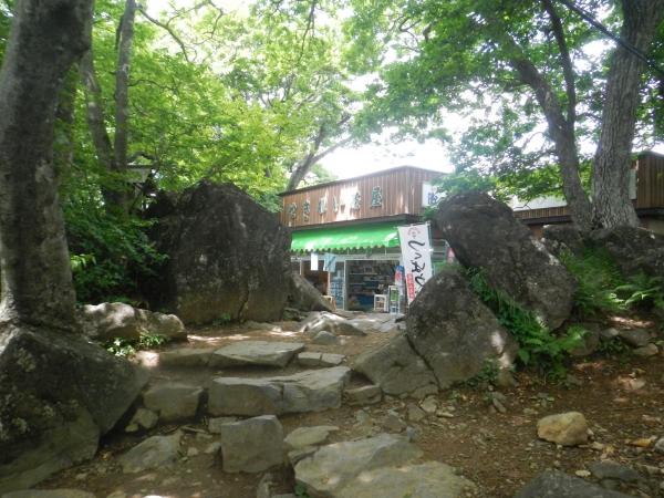 筑波山 059