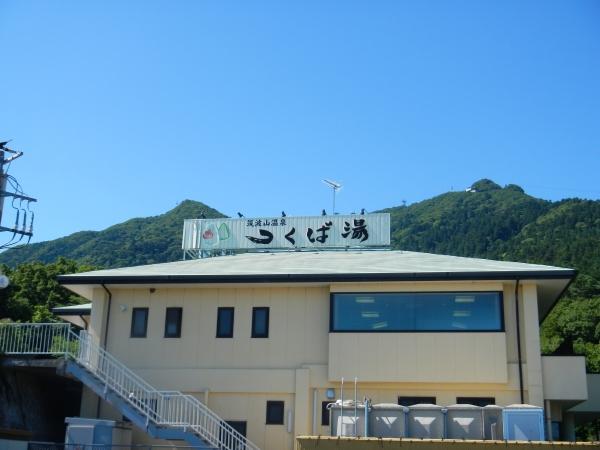 筑波山 079