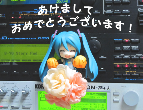あけおめ(平成27年)うp用