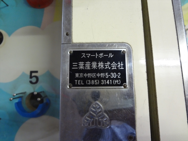 DSC05441_R.jpg
