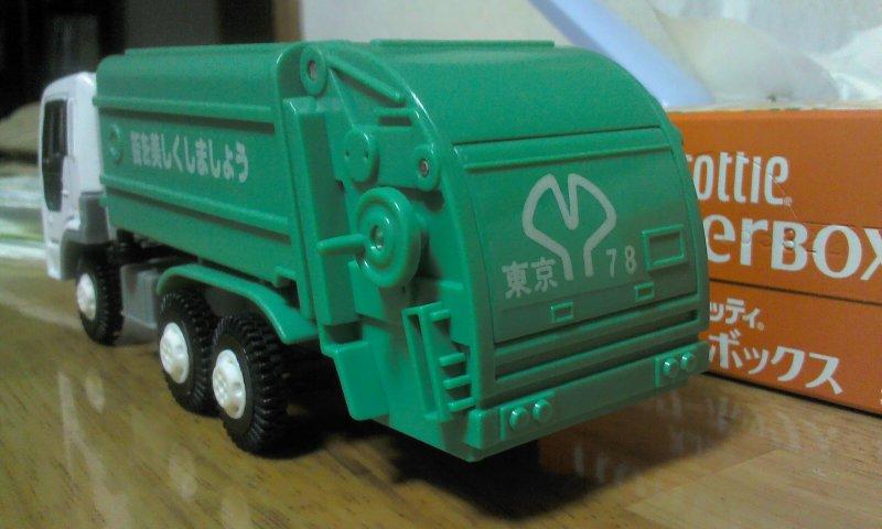 ゴミ収集車03