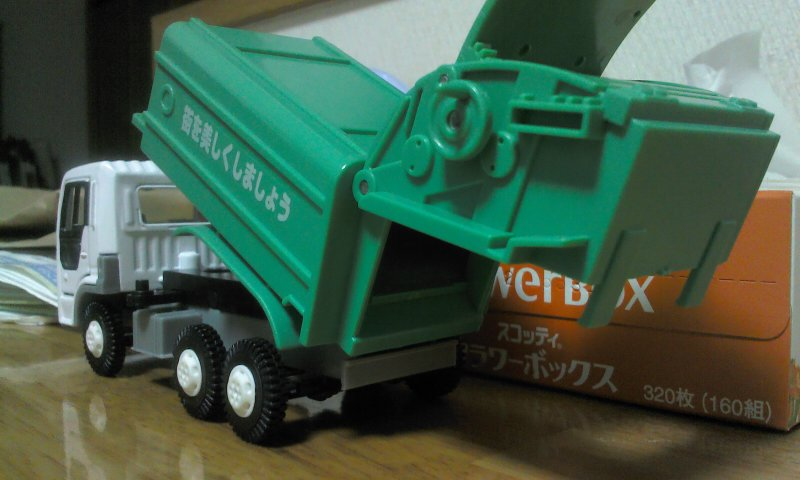 ゴミ収集車04