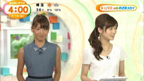 めざましテレビアクアの岡副麻希アナ(22)が今日も黒すぎる