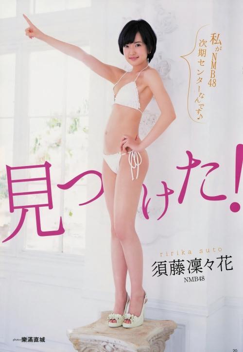 ついに次世代エースとなるべく逸材が現れたとファンの間で話題騒然となっている少女 NMB48 須藤凜々花