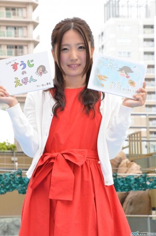 元SKE48古川愛李、絵本作家デビューに喜び「描きたい気持ちを詰め込んだ」