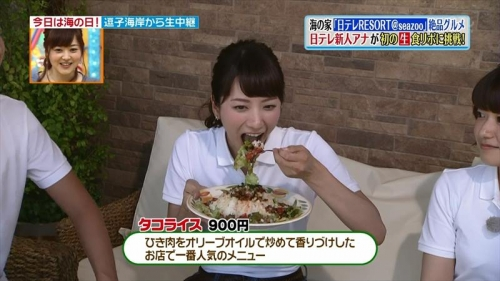 日テレ・笹崎里菜アナ、食リポ初挑戦 … タコライス食べて「夏にぴったり」