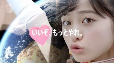 「小ネタあり」 美少女戦士に変身する 橋本環奈ちゃん が超絶カワイイと話題