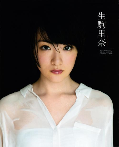 乃木坂46生駒里奈、初主演映画の見どころは「やっぱり嘔吐するところ」