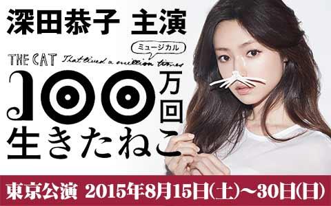 深田恭子、顔の激変で別人状態に「整形か劣化か」とファン騒然