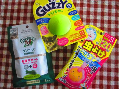 2015-06-goods1.jpg