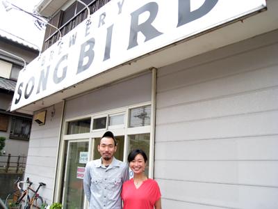 150710 Song Bird Beer 01