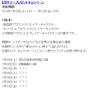 20150801_01
