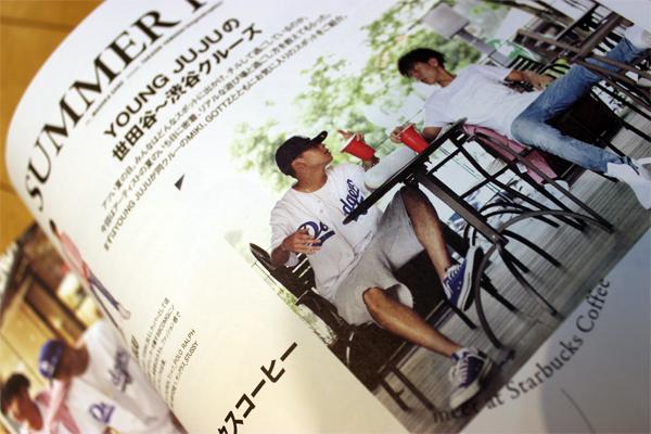 woofin_magazine_growaround_2015_blog__0000_レイヤー 3