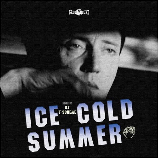 ice_cold_summerkingofny.jpg