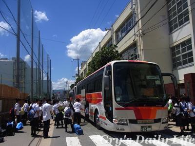 5071502バス積込