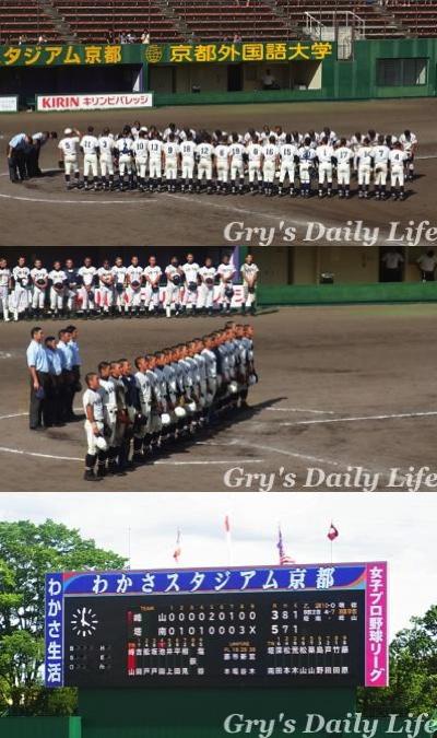 5071504野球応援2