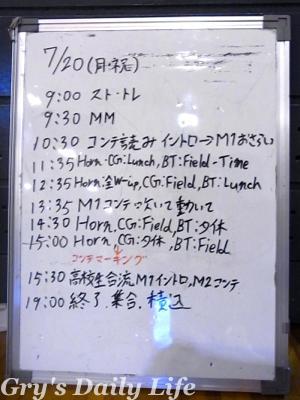 5072006本日のWB