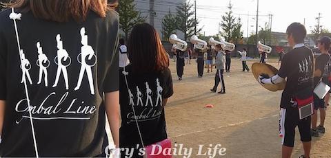5072009Tシャツ紹介Cym