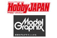 模型誌2015t1