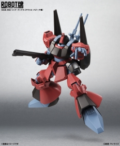 ROBOT魂 リック・ディアス(クワトロバジーナ機)2