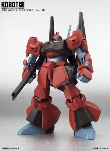 ROBOT魂 リック・ディアス(クワトロバジーナ機)1
