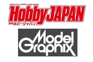模型誌2015