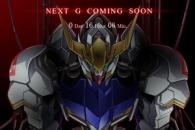 NEXT-G-Coming-Soon-010t.jpg