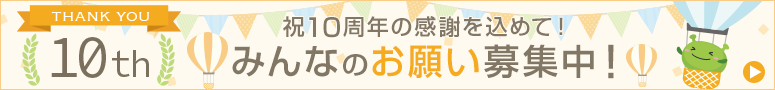 20150729_145520 (1)