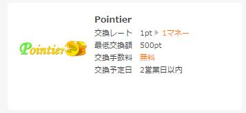 dotmoneypontr.png