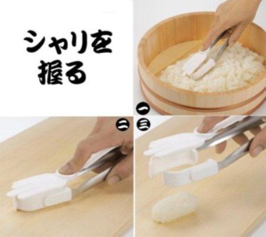 寿司トン具」01