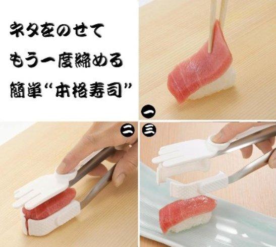 寿司トン具」02