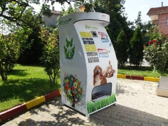 リサイクルボックス