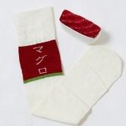 寿司靴下04