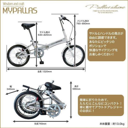 折りたたみ自転車06