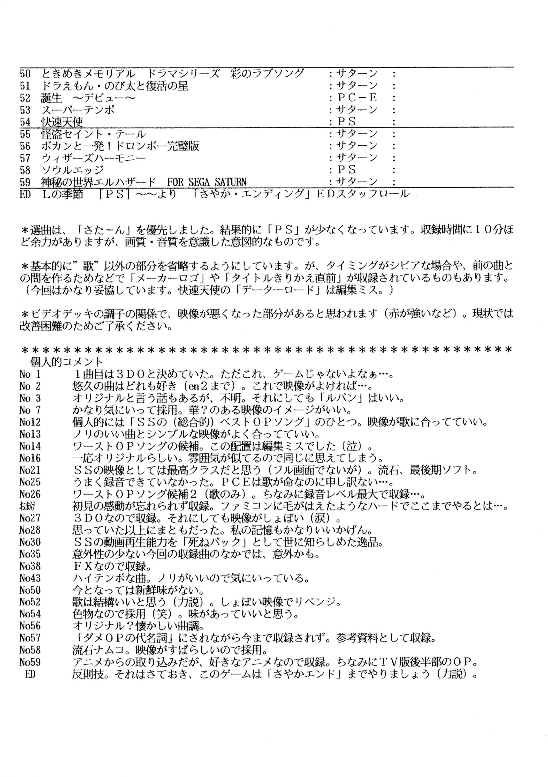 op4_2.jpg