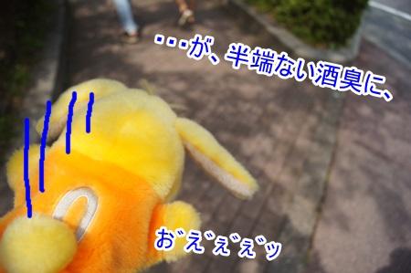 DSC01322_201508061920049bd.jpg