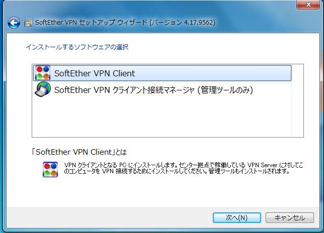 bTVApp for PC-03-47-966