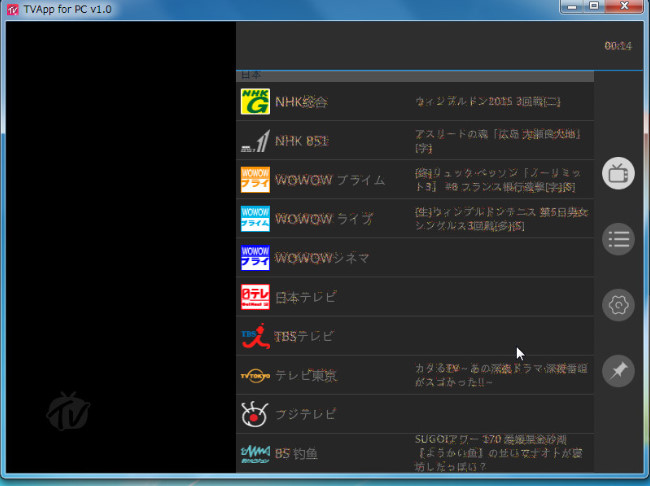 TVApp for PC30-46-118