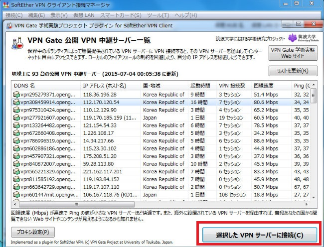 bTVApp for PC-32-675